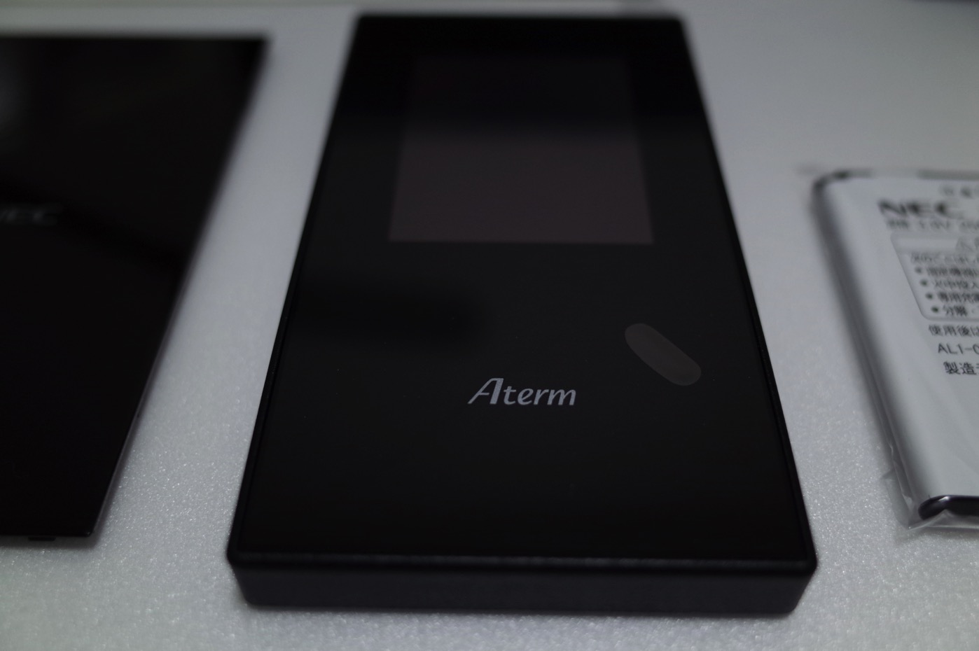 Aterm-3