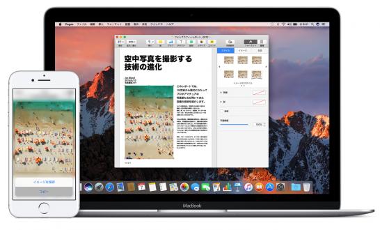 [Mac]パスワードは1Passwordと「ユニバーサルクリップボード」を利用して快適に入力しているよ