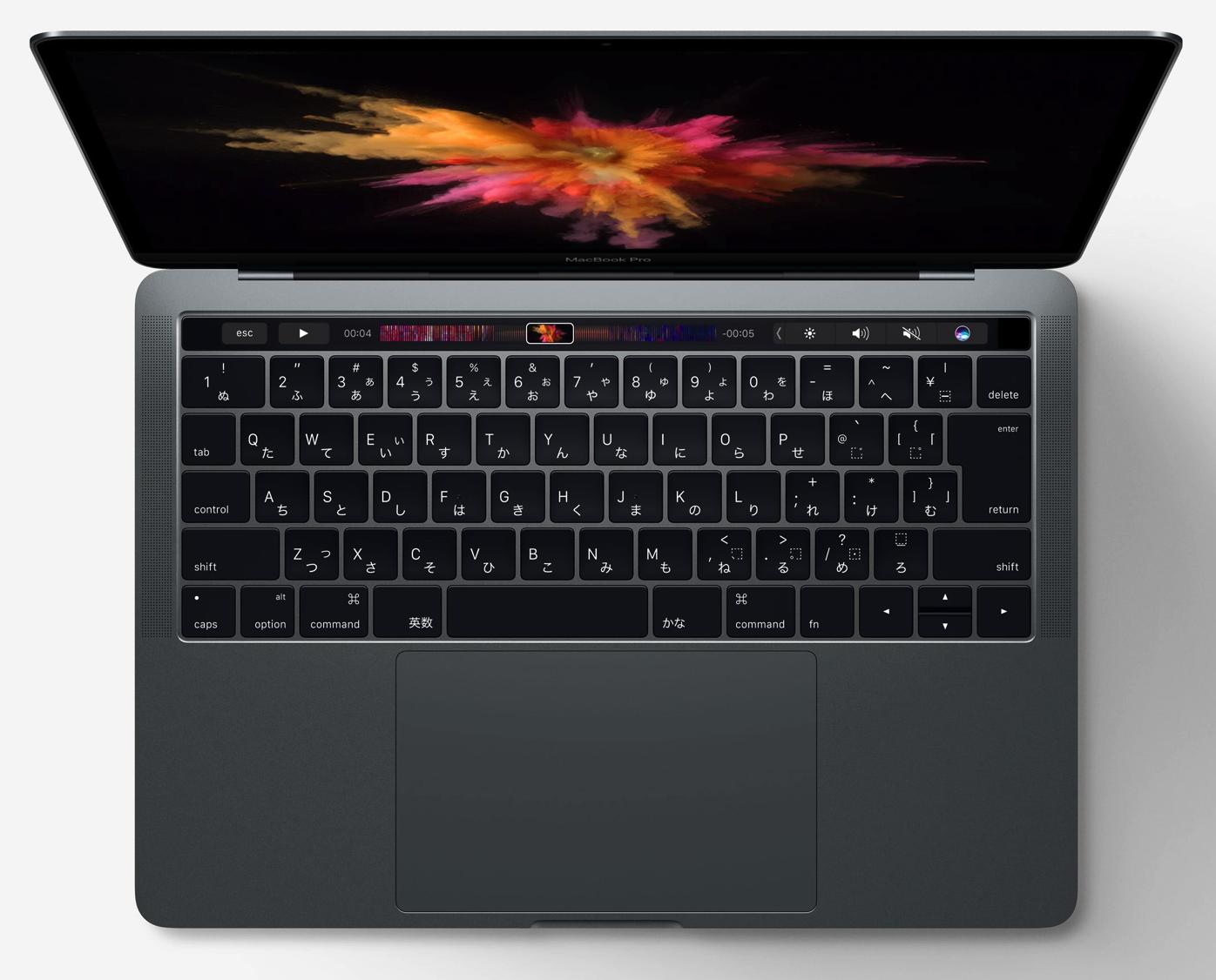 MacBook Pro-26