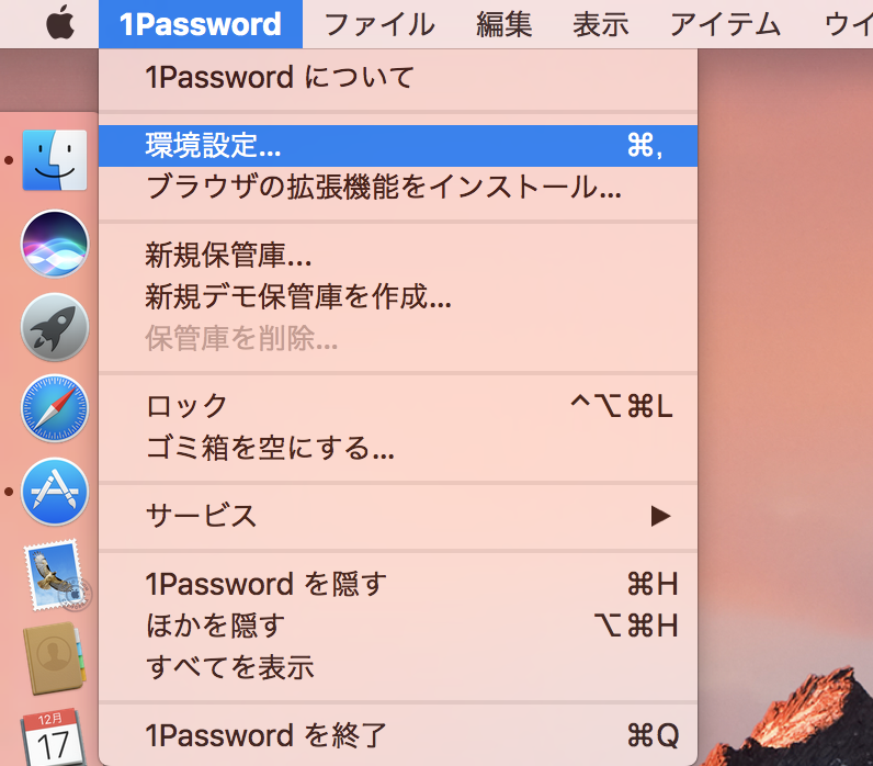 1Password-2