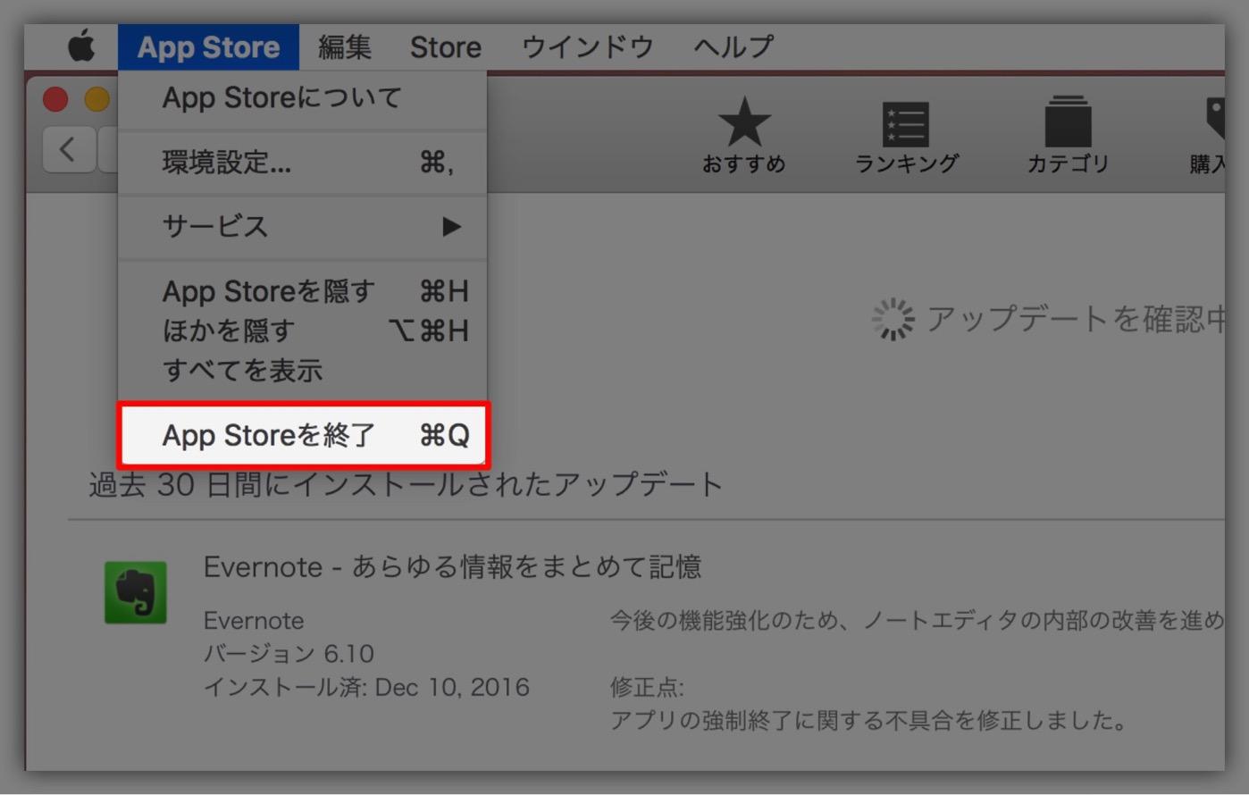 AppleStore-3
