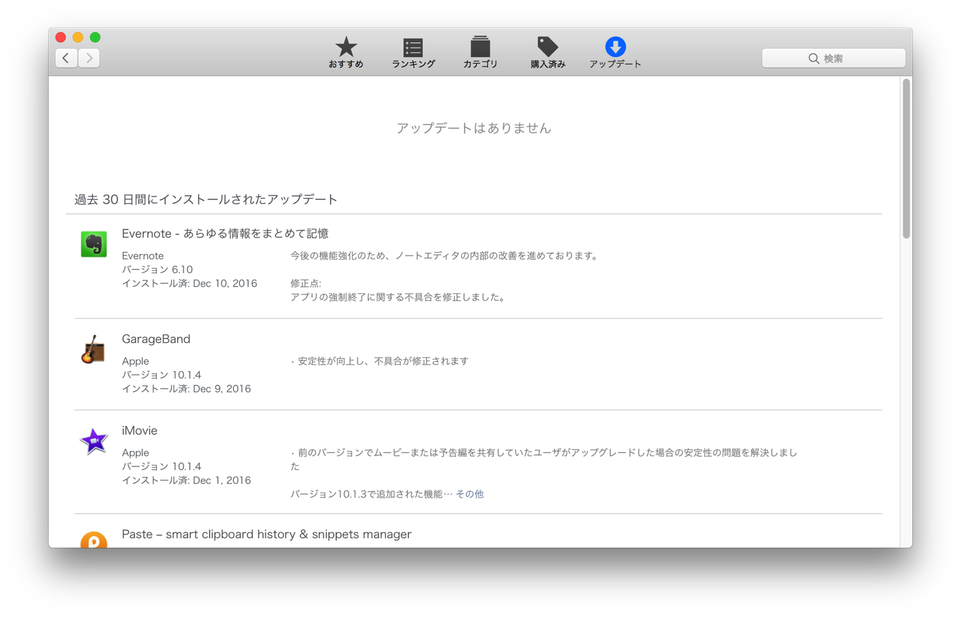 AppleStore-15