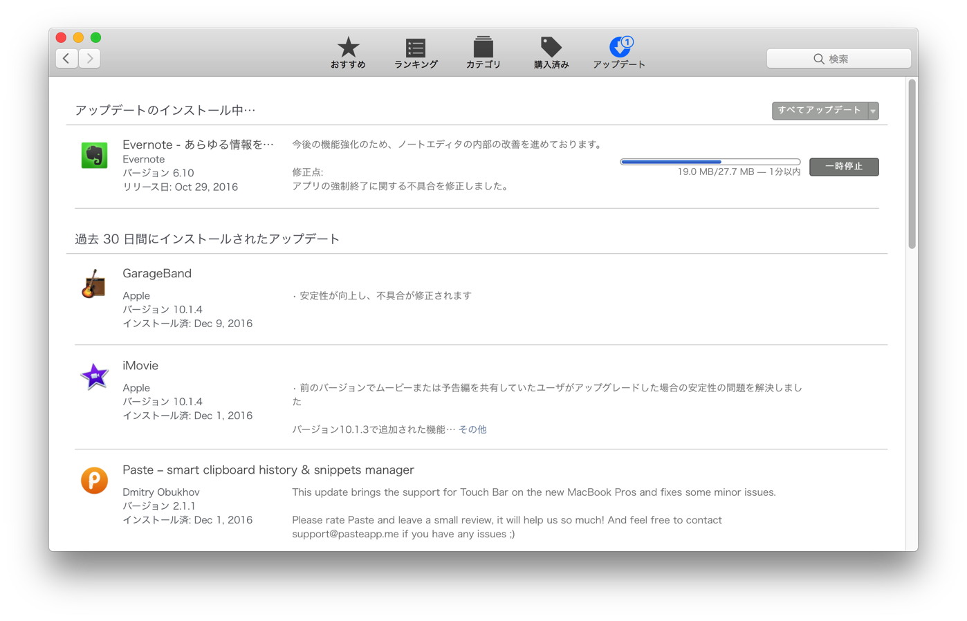 AppleStore-14