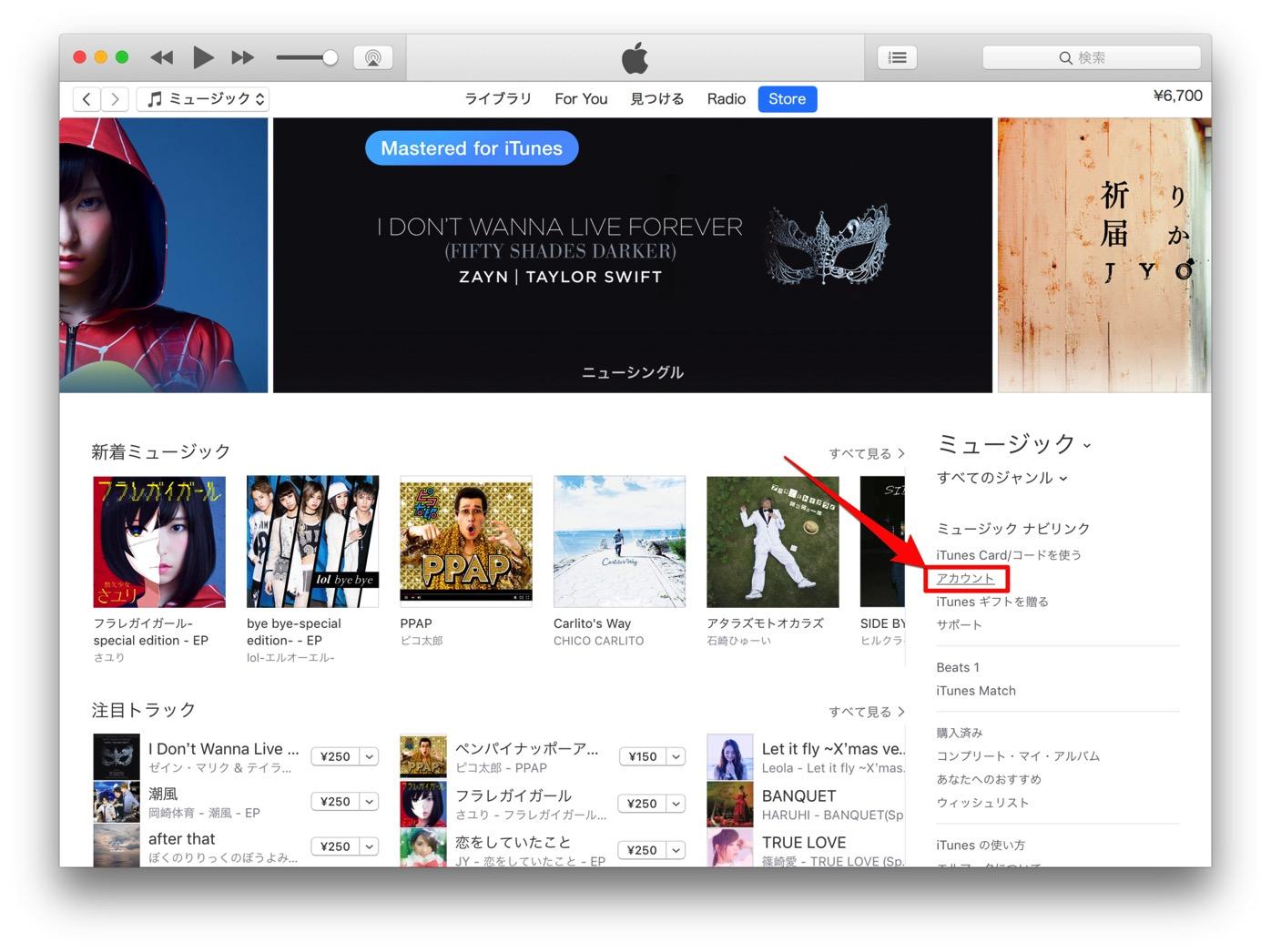 MacBook Pro-1