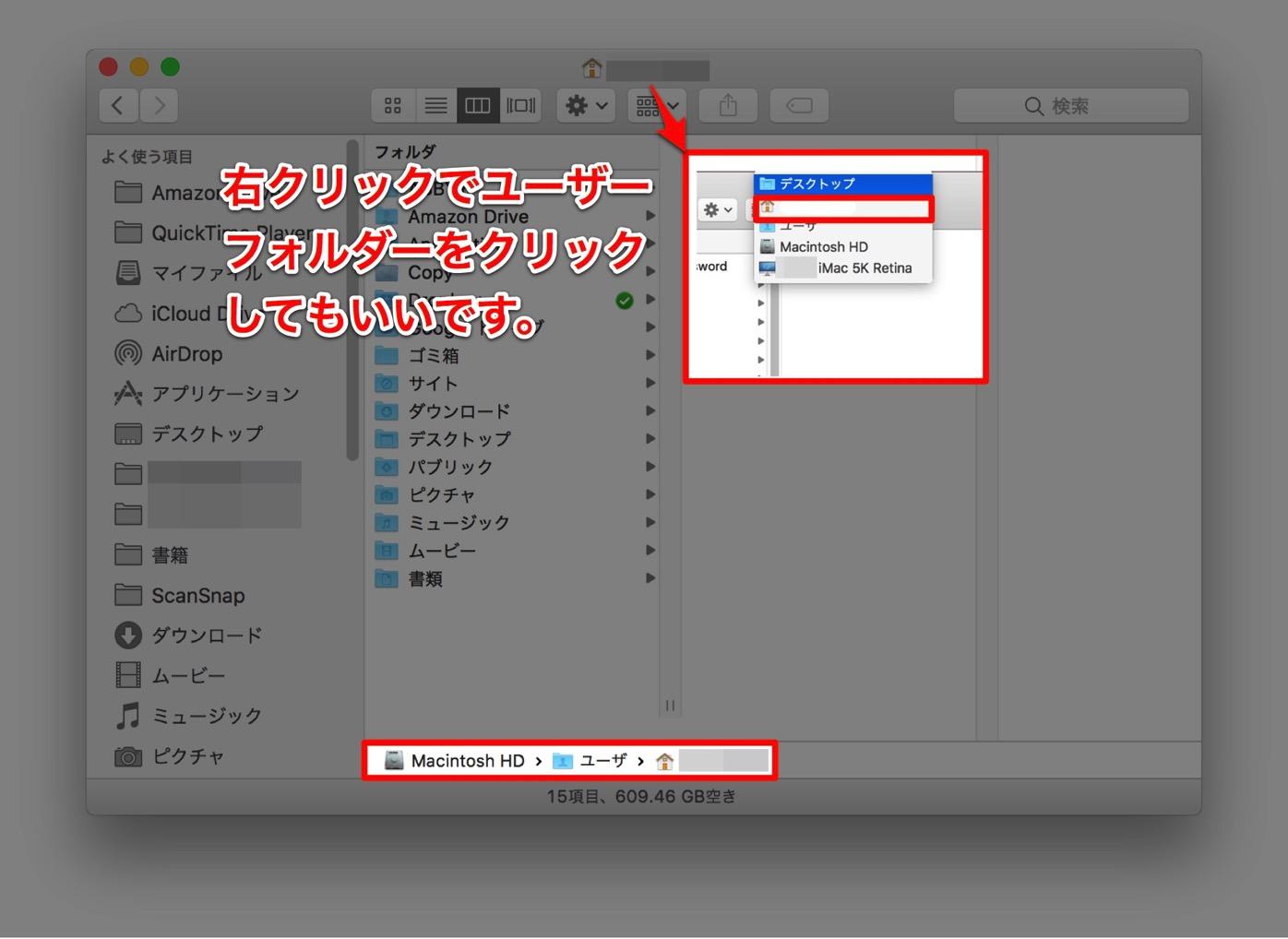 AppleStore-7