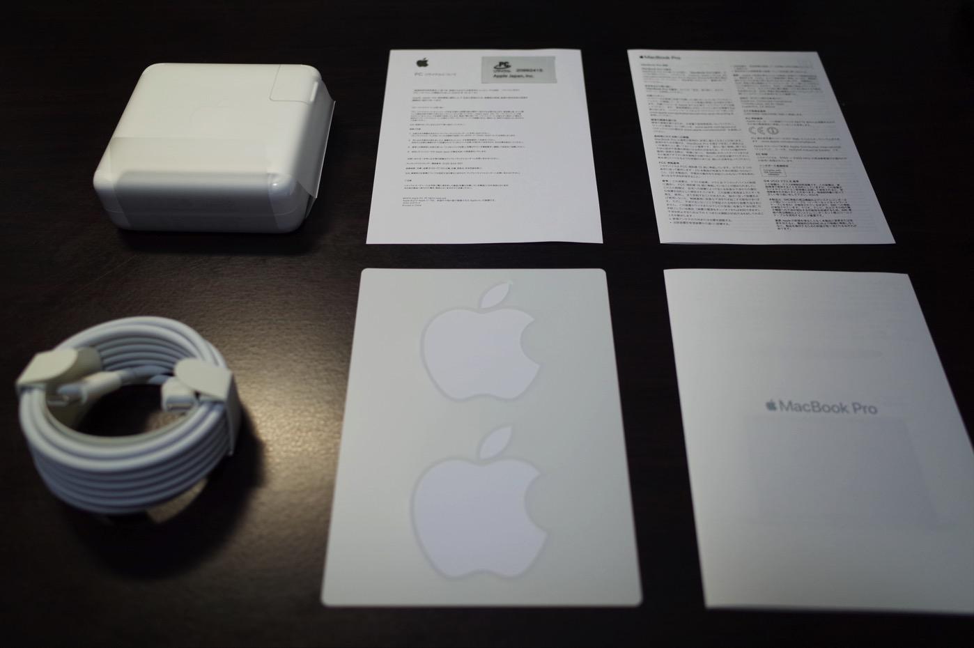 MacBook Pro-9