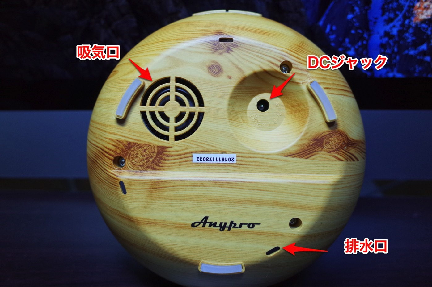 アロマディフューザー-9
