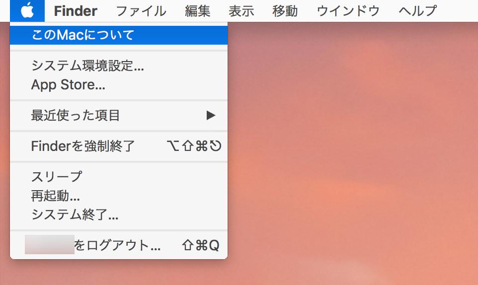 iMac 5K Retinaディスプレイモデル-2