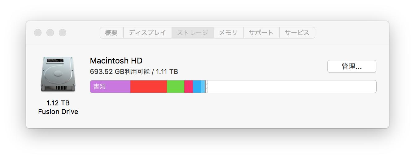 iMac 5K Retinaディスプレイモデル 管理画面-10