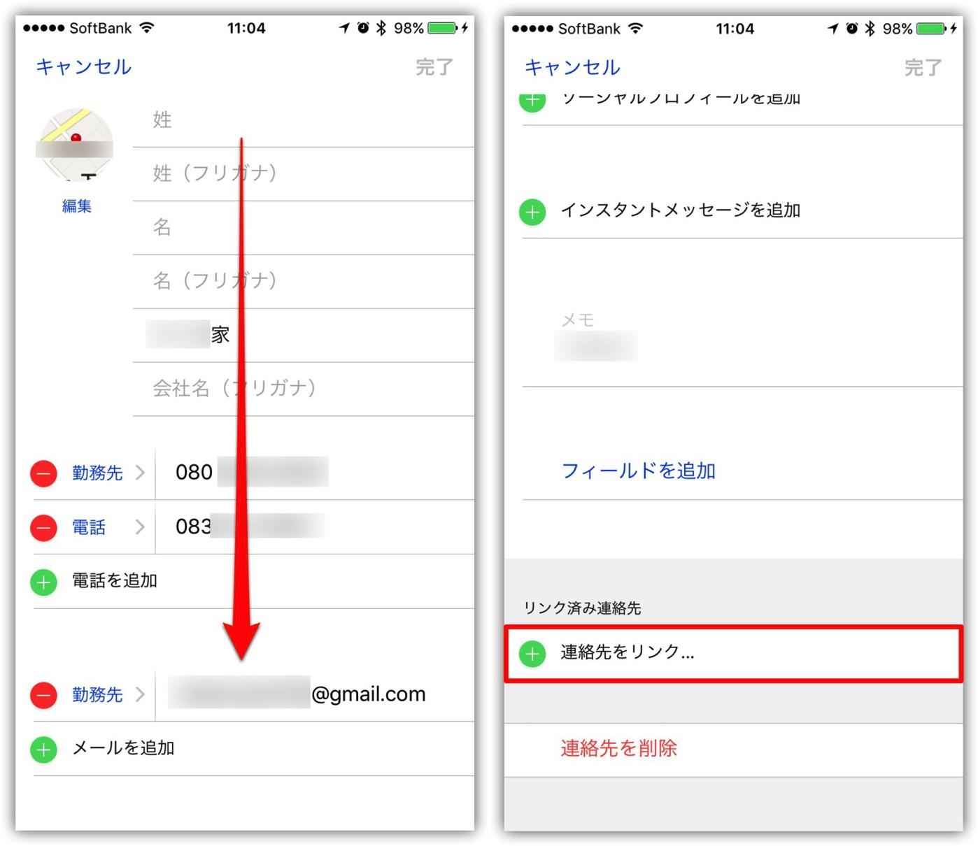 iPhone 連絡先-3