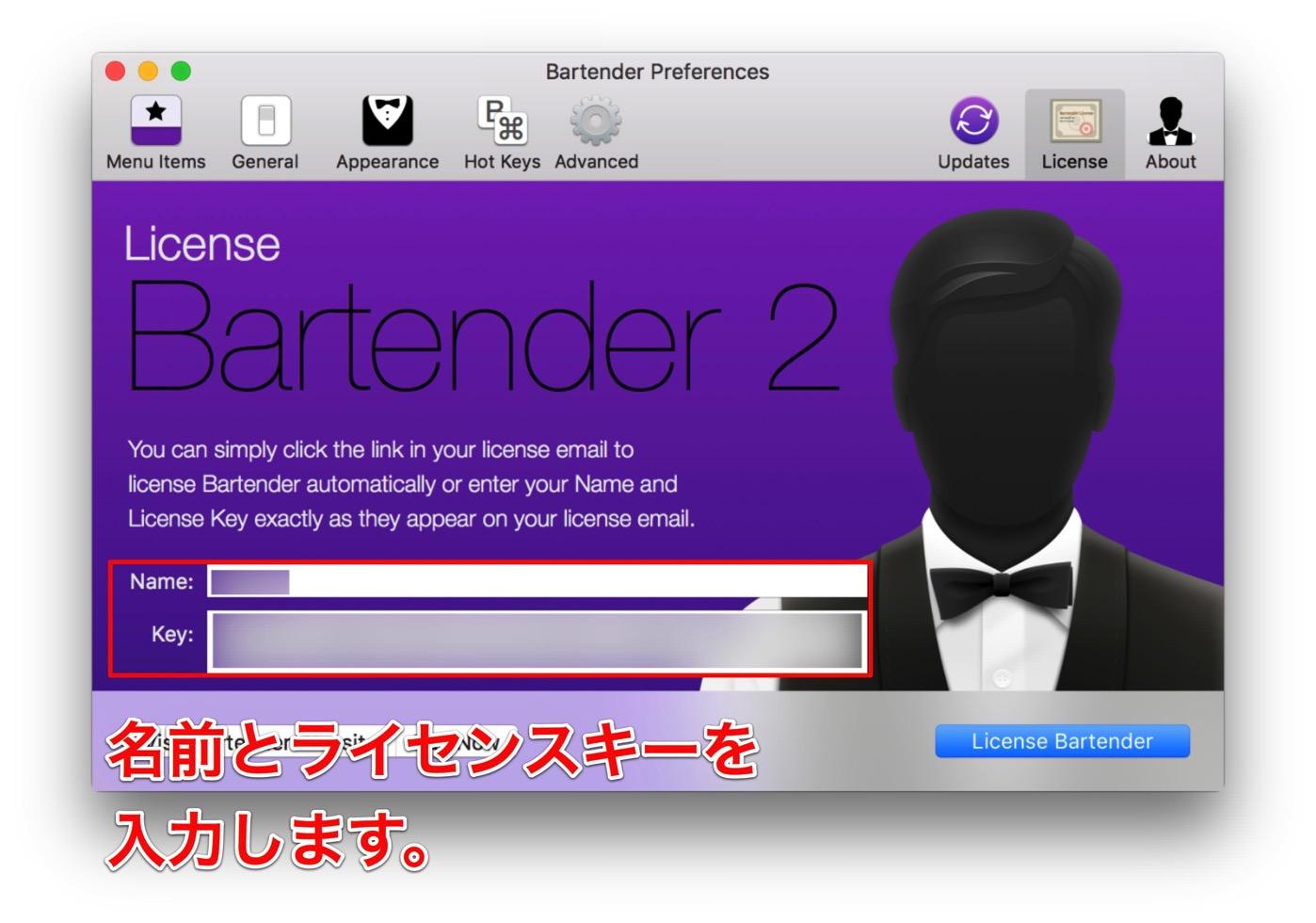 Bartender 2-4