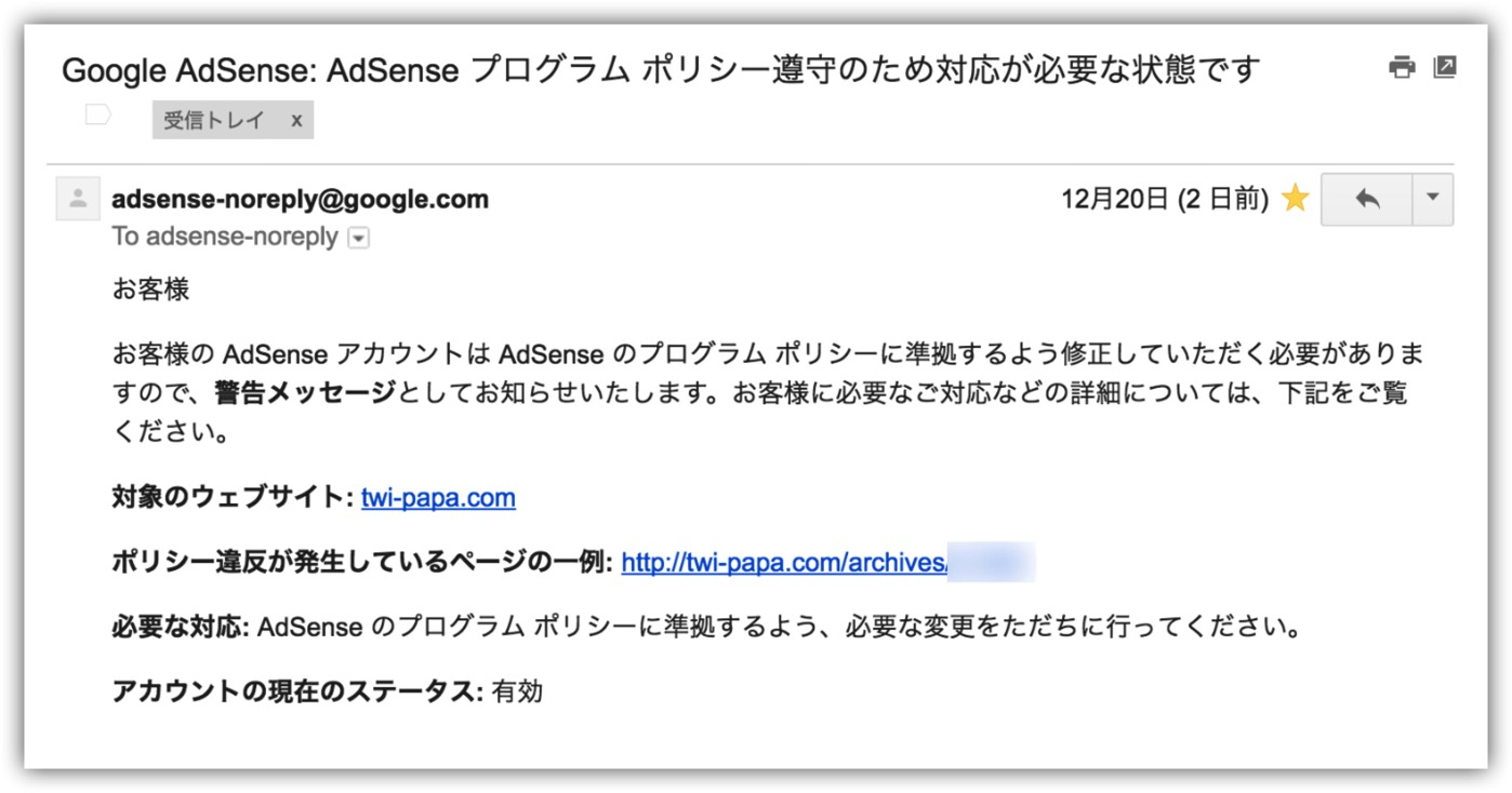 GoogleAdSense-1