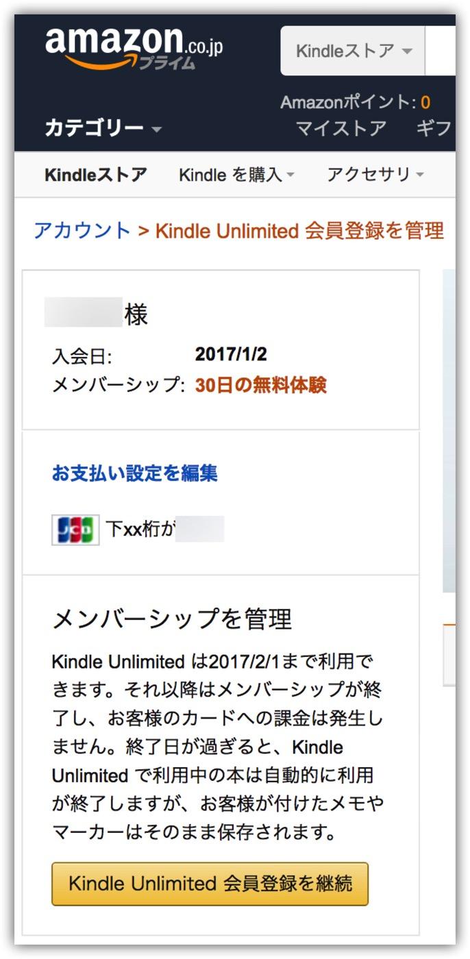 Amazon-6