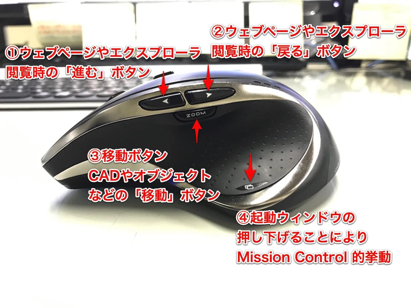 Logicool Mouse-2