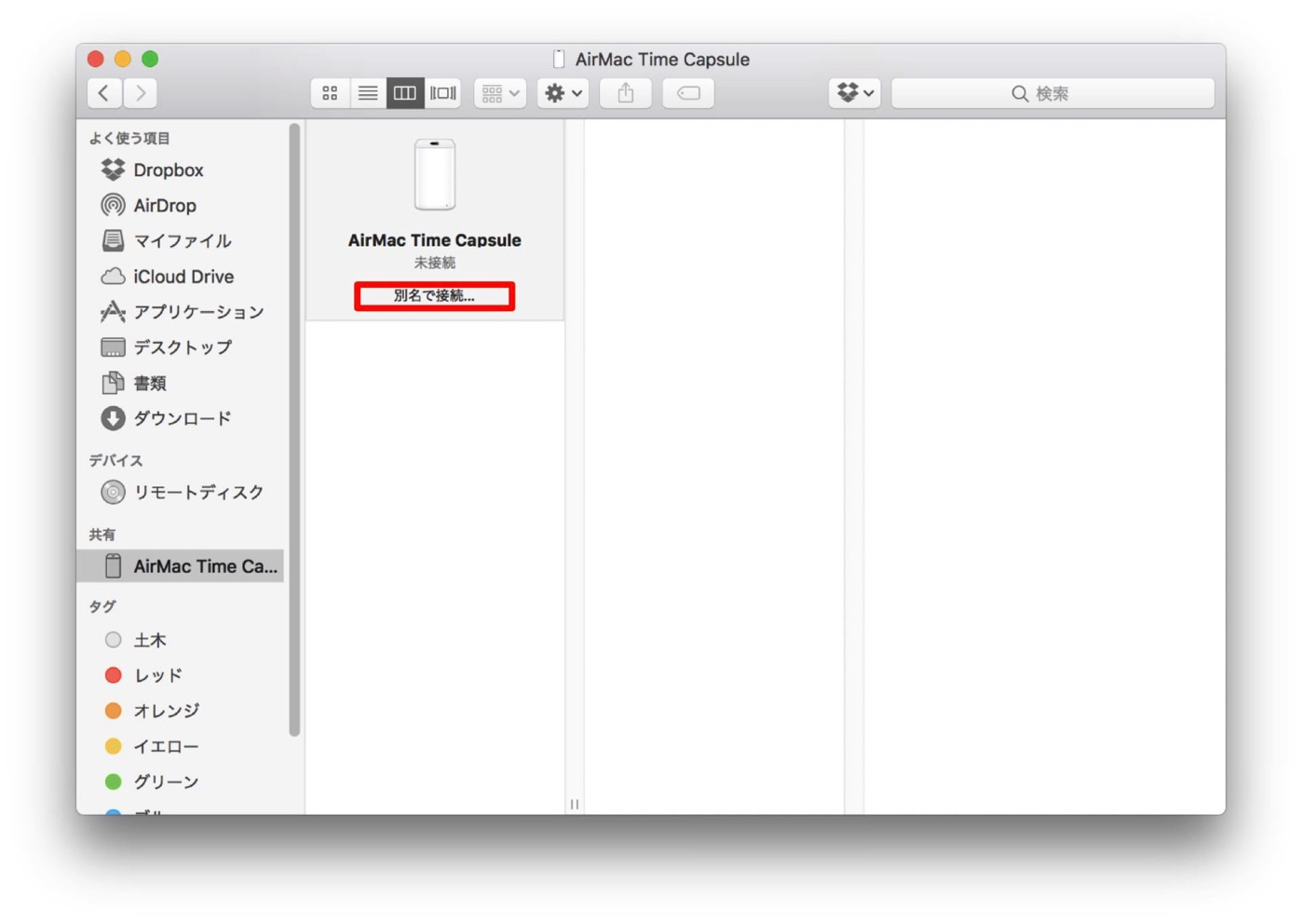 MacBook Pro 15 Backup-1