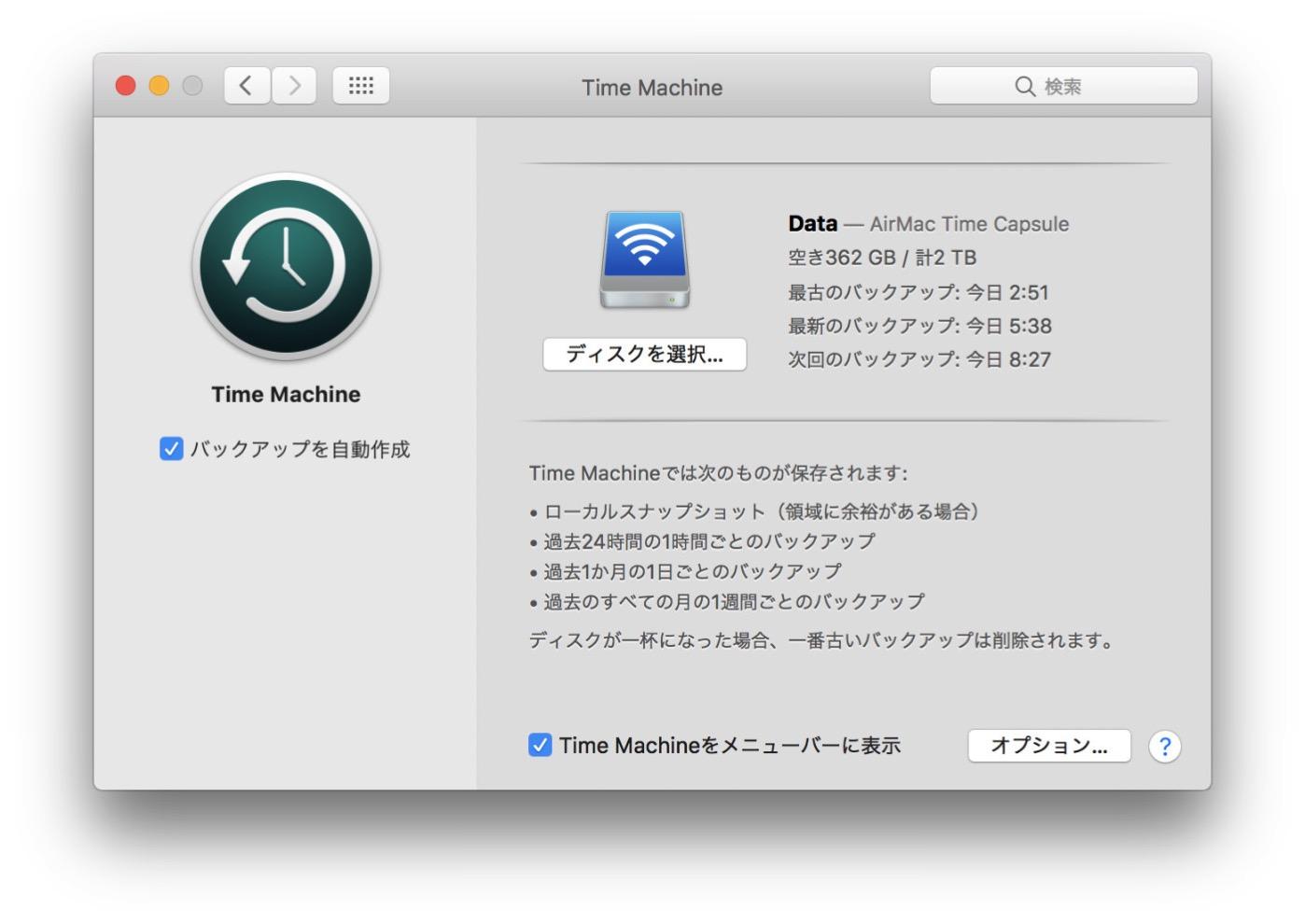 MacBook Pro 15 Backup-10