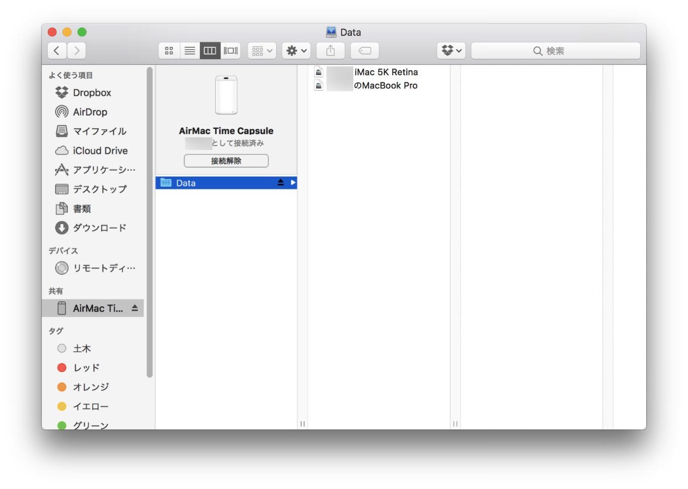 MacBook Pro 15 Backup-13