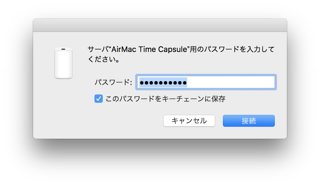 MacBook Pro 15 Backup-2