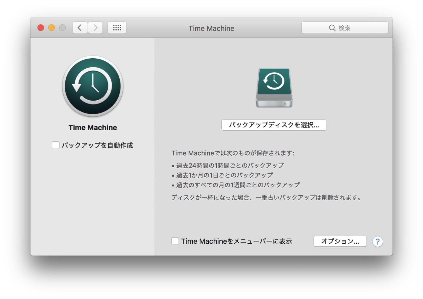 MacBook Pro 15 Backup-8