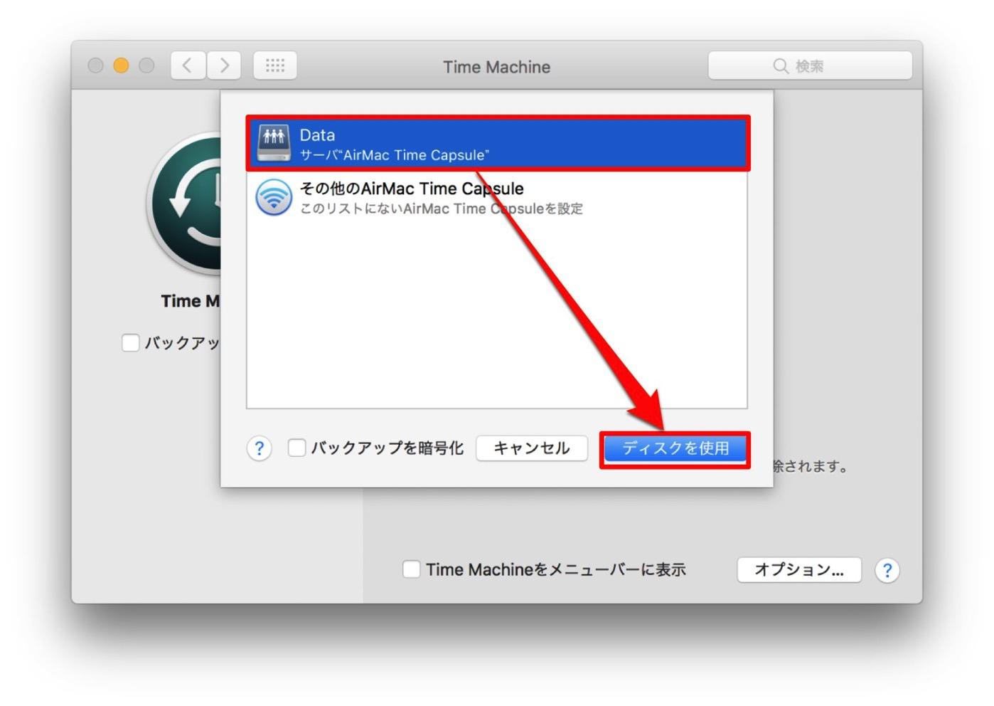 MacBook Pro 15 Backup-9