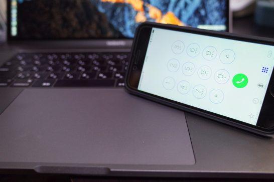 [iPhone]これが一番!iPhoneで電話番号を簡単に登録する一つの方法