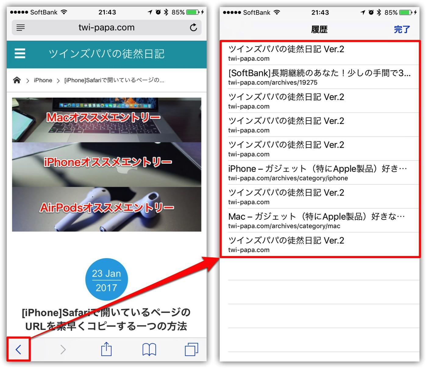 iPhone Long Tap-1