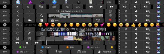 [Mac]MacBook Pro Touch Bar 搭載モデルでランチャーアプリ「Touch Launcher」を使ってみたよ