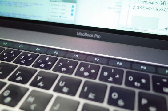 [Mac]知らなかった!MacBook Pro Late 2016搭載のTouch Barのスクリーンショットを撮影する方法