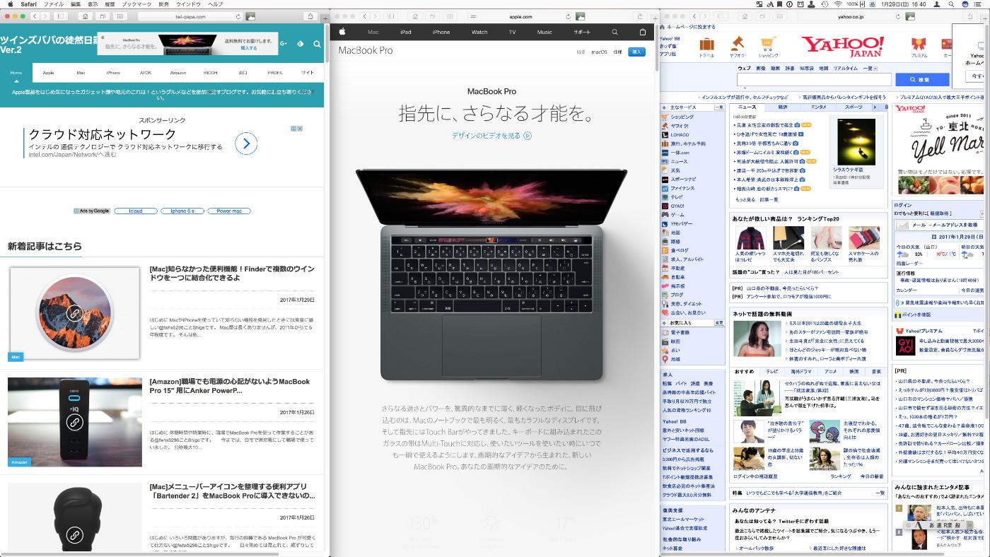 3Screen Display