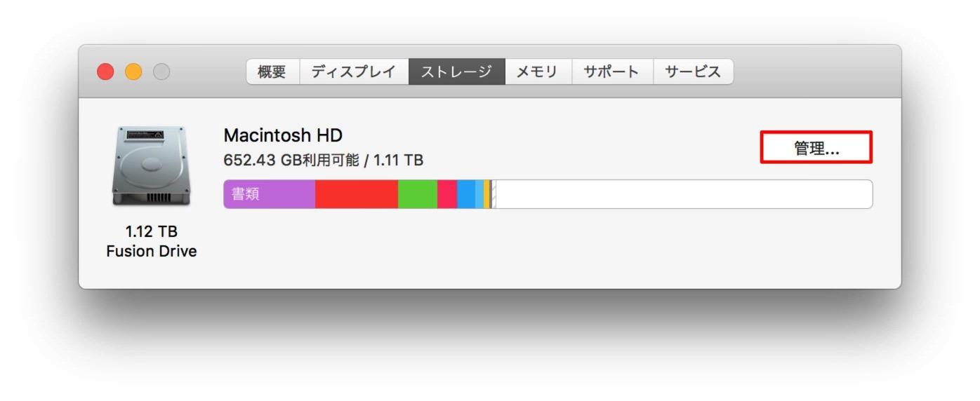 iMac 5K Retinaディスプレイモデル-4