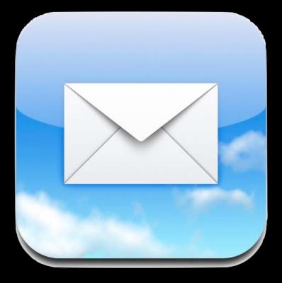 [iPhone]メールのフィルター機能で素早く目的のメールに辿り着く一つの方法