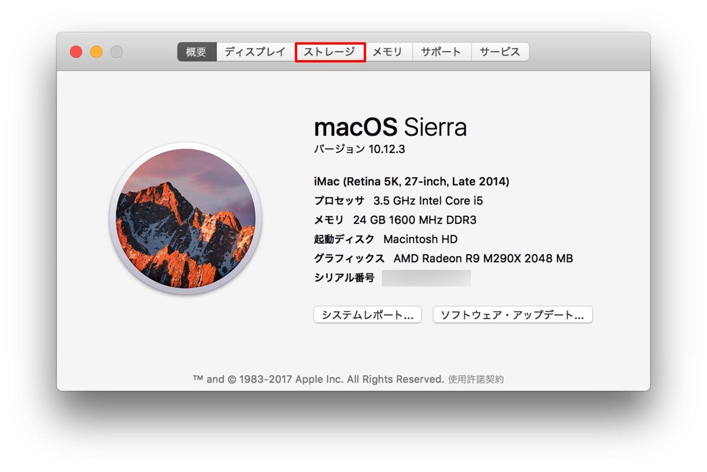 iMac 5K Retinaディスプレイモデル-3