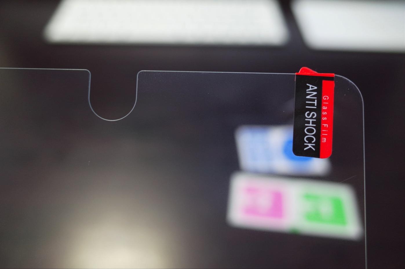 RoiCeil 液晶保護強化ガラスフィルム 硬度9H 超薄0.3mm 2.5D ラウンドエッジ加工-7
