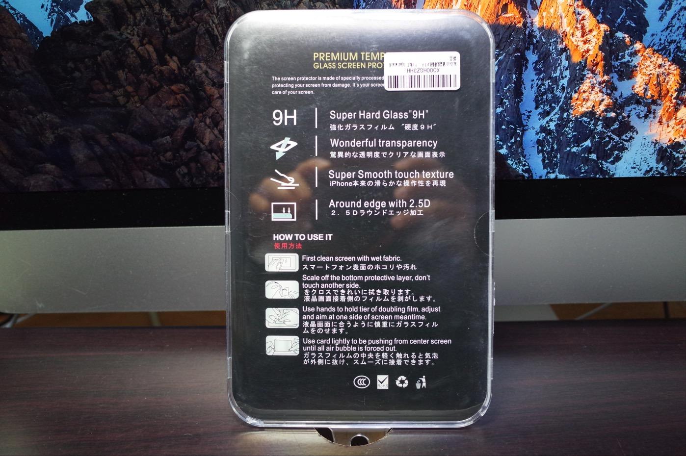 RoiCeil 液晶保護強化ガラスフィルム 硬度9H 超薄0.3mm 2.5D ラウンドエッジ加工-3