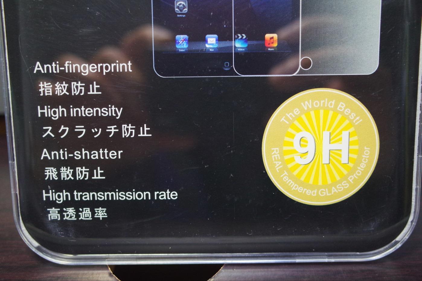 RoiCeil 液晶保護強化ガラスフィルム 硬度9H 超薄0.3mm 2.5D ラウンドエッジ加工-2