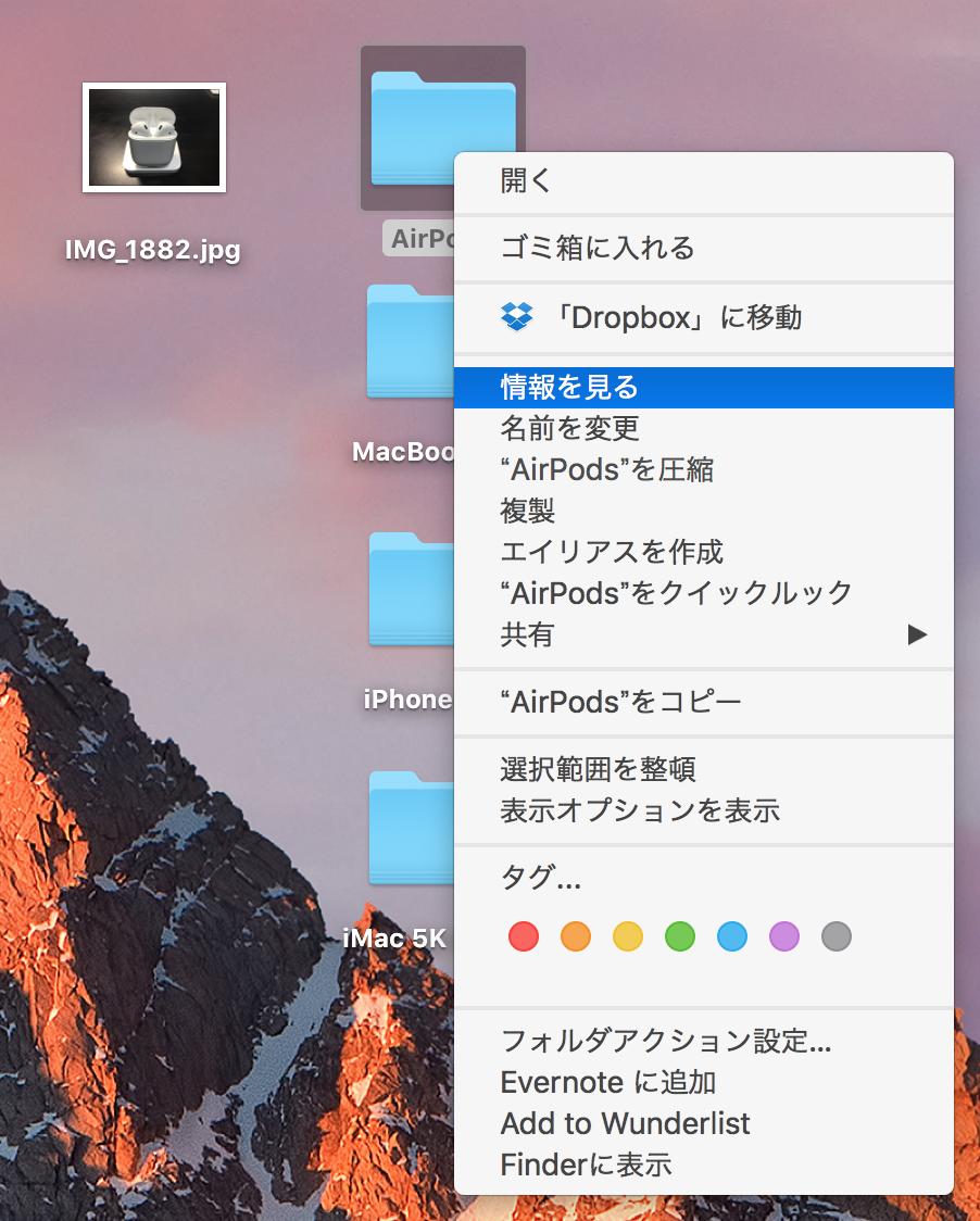 Macのデスクトップ-4