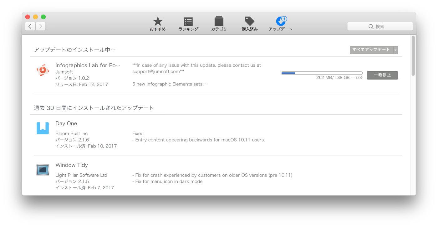 AppStore-7
