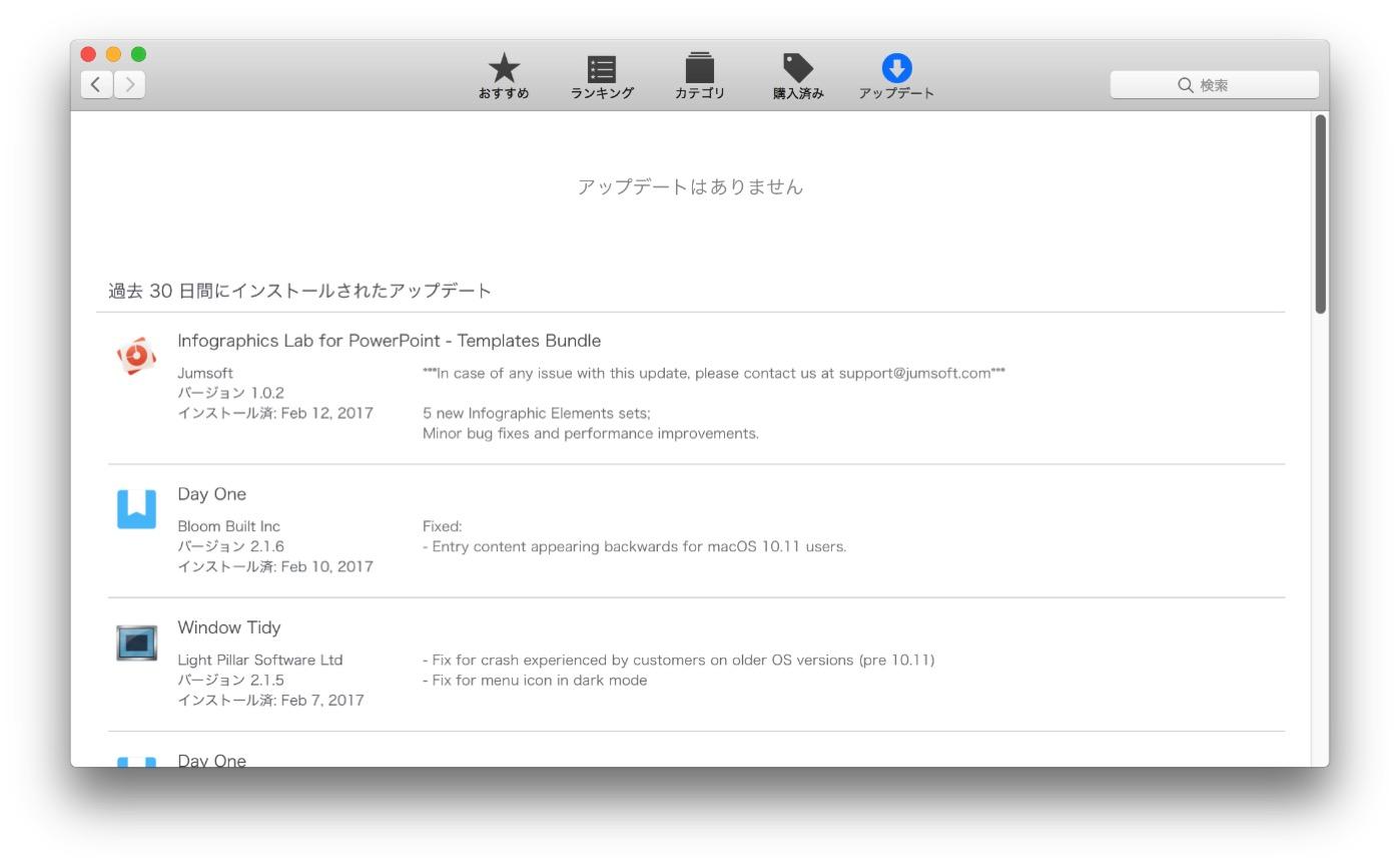 AppStore-8
