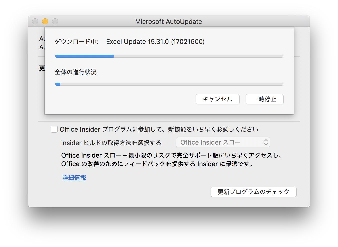 Microsoft Office TouchBar-3