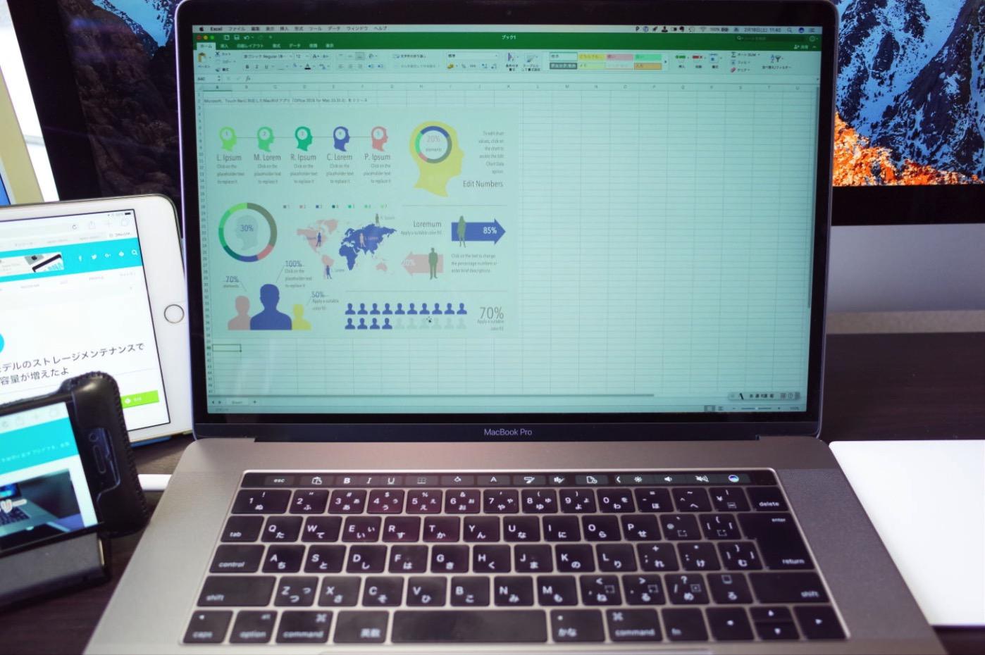 Microsoft Office TouchBar-7