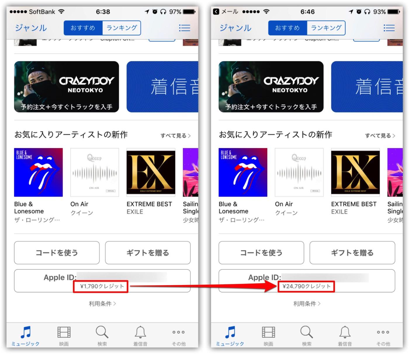 iTunesCardバリアブル-2