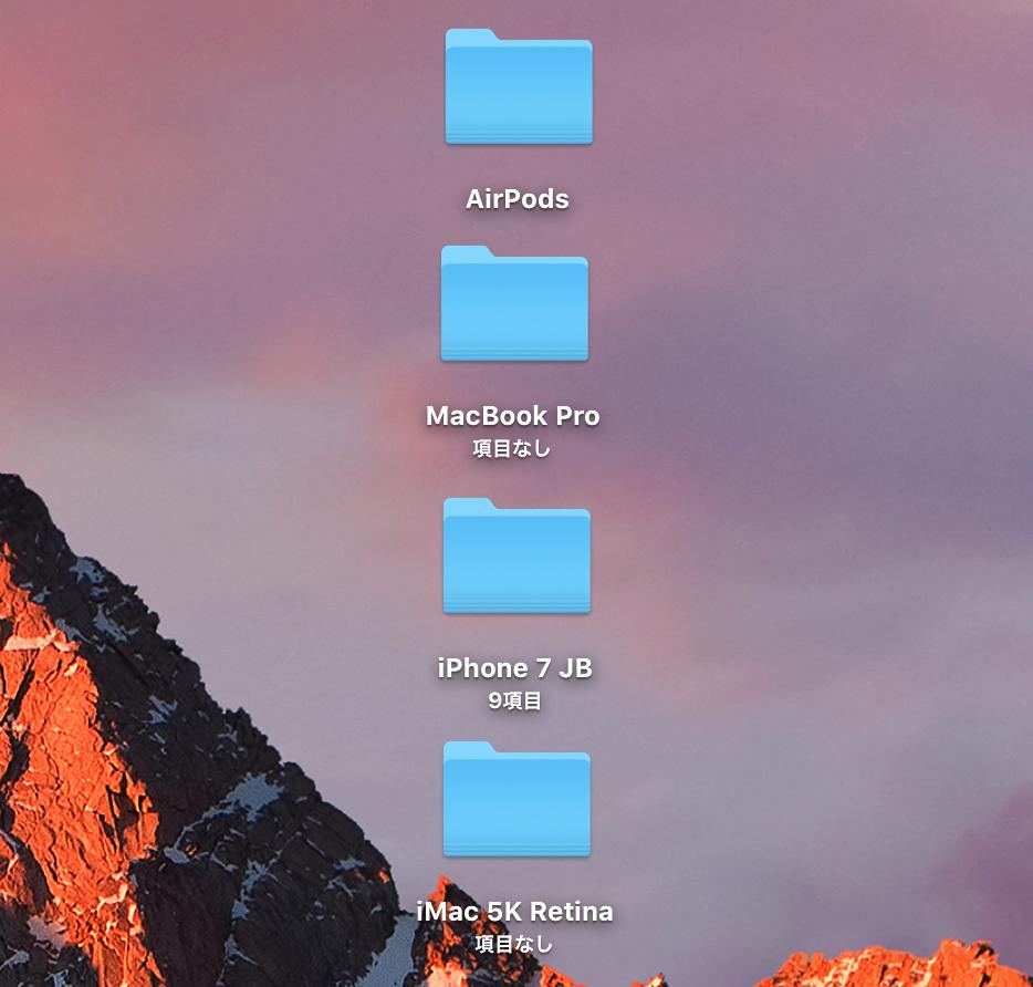 Macのデスクトップ-2