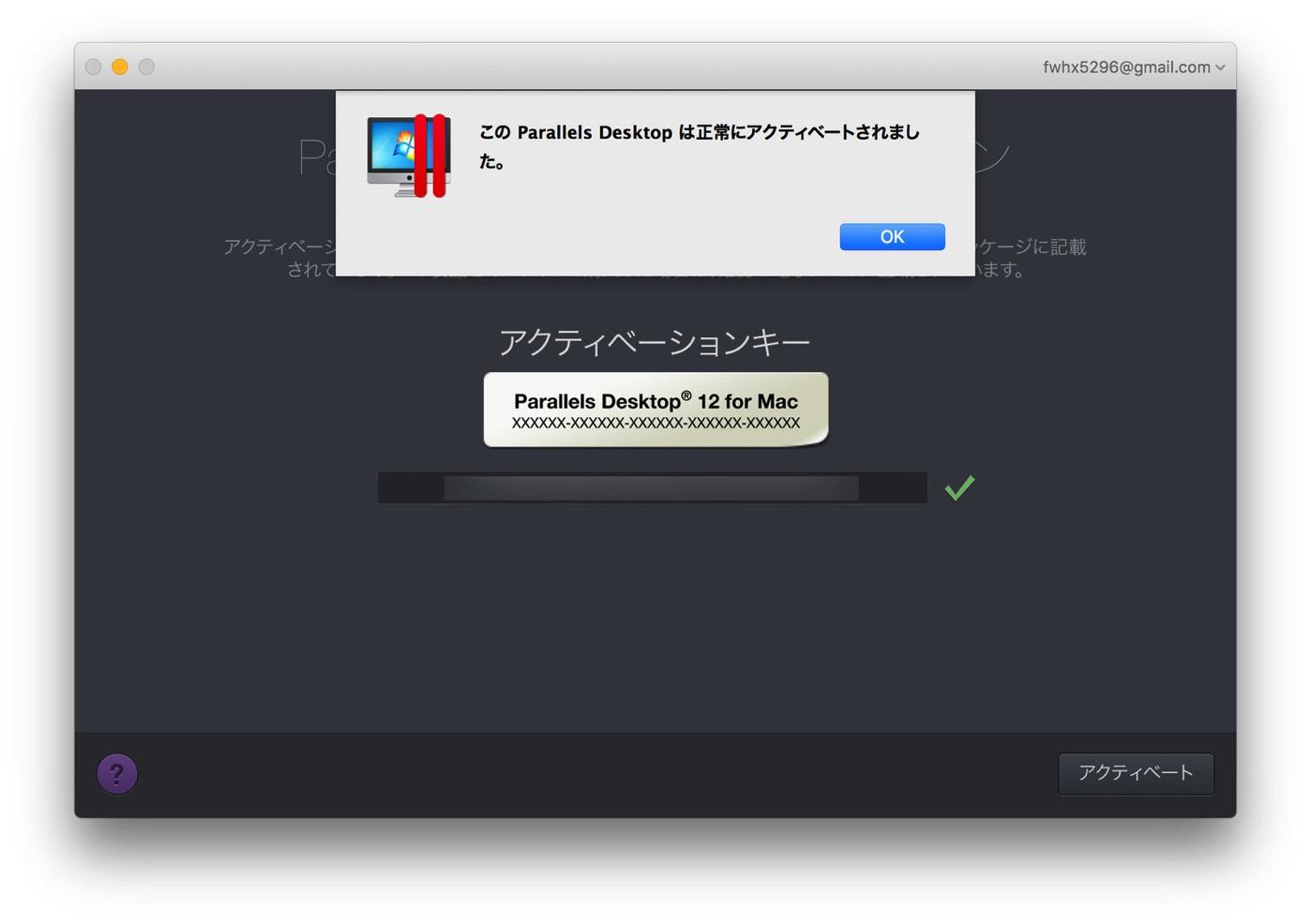 Parallels Desktop for Mac−11