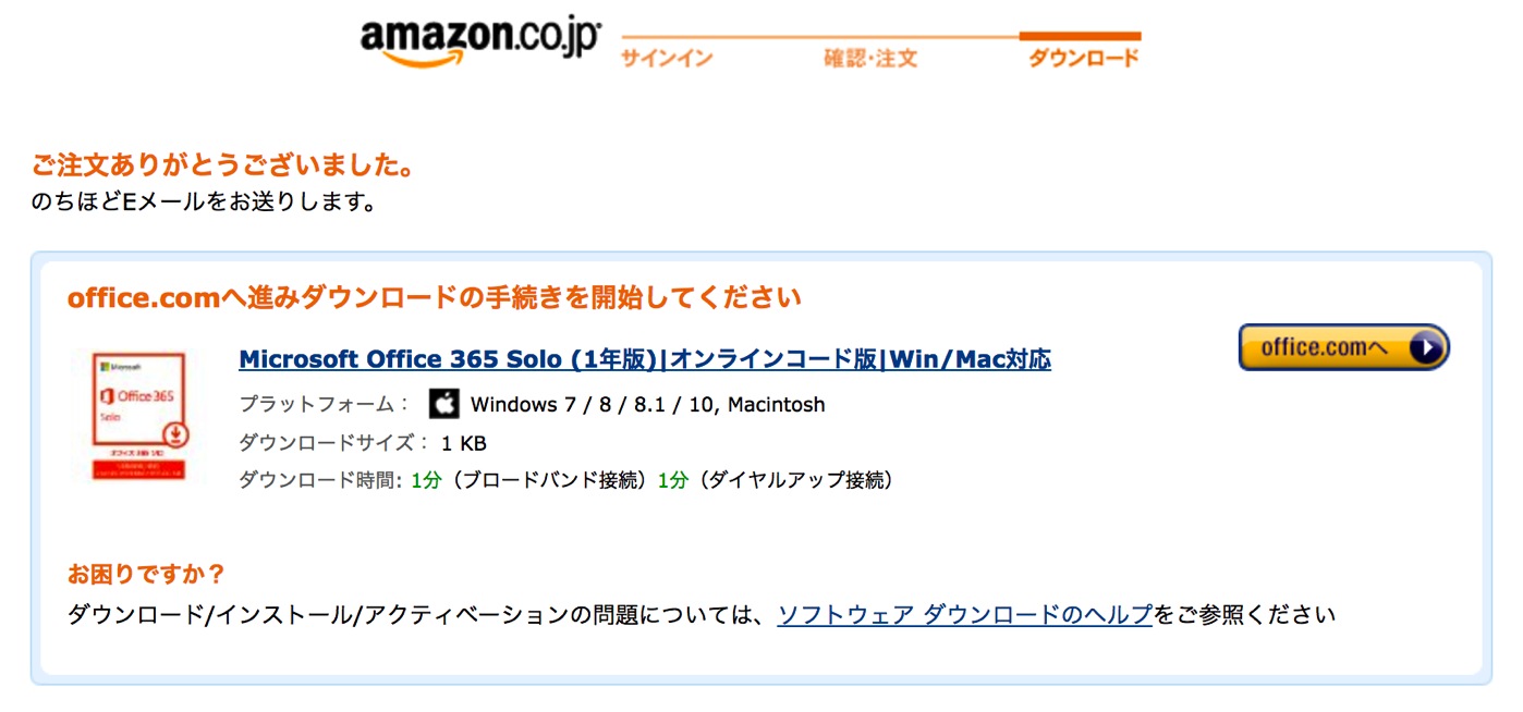 Microsoft Office 365 Solo -1
