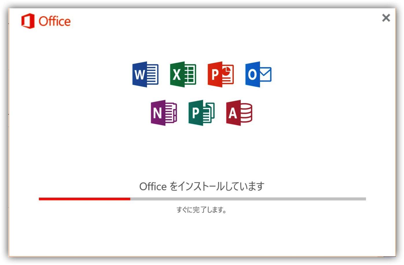 Microsoft Office 365 Solo -8