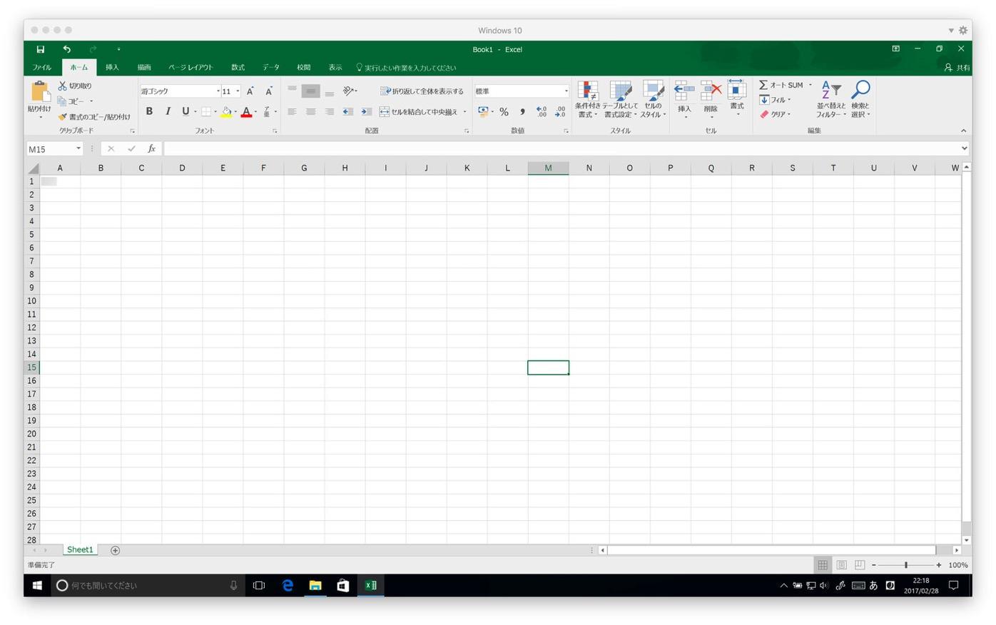 Microsoft Office 365 Solo -9