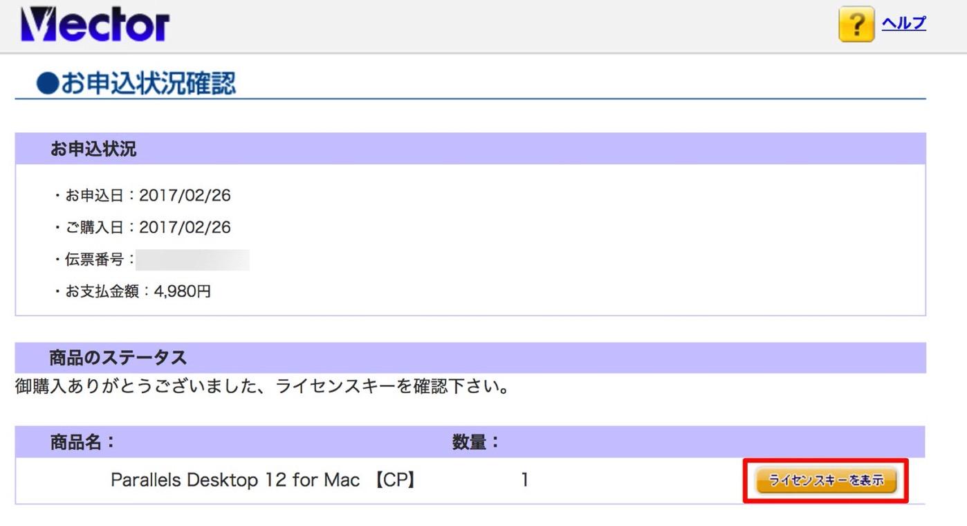 Parallels Desktop for Mac-1