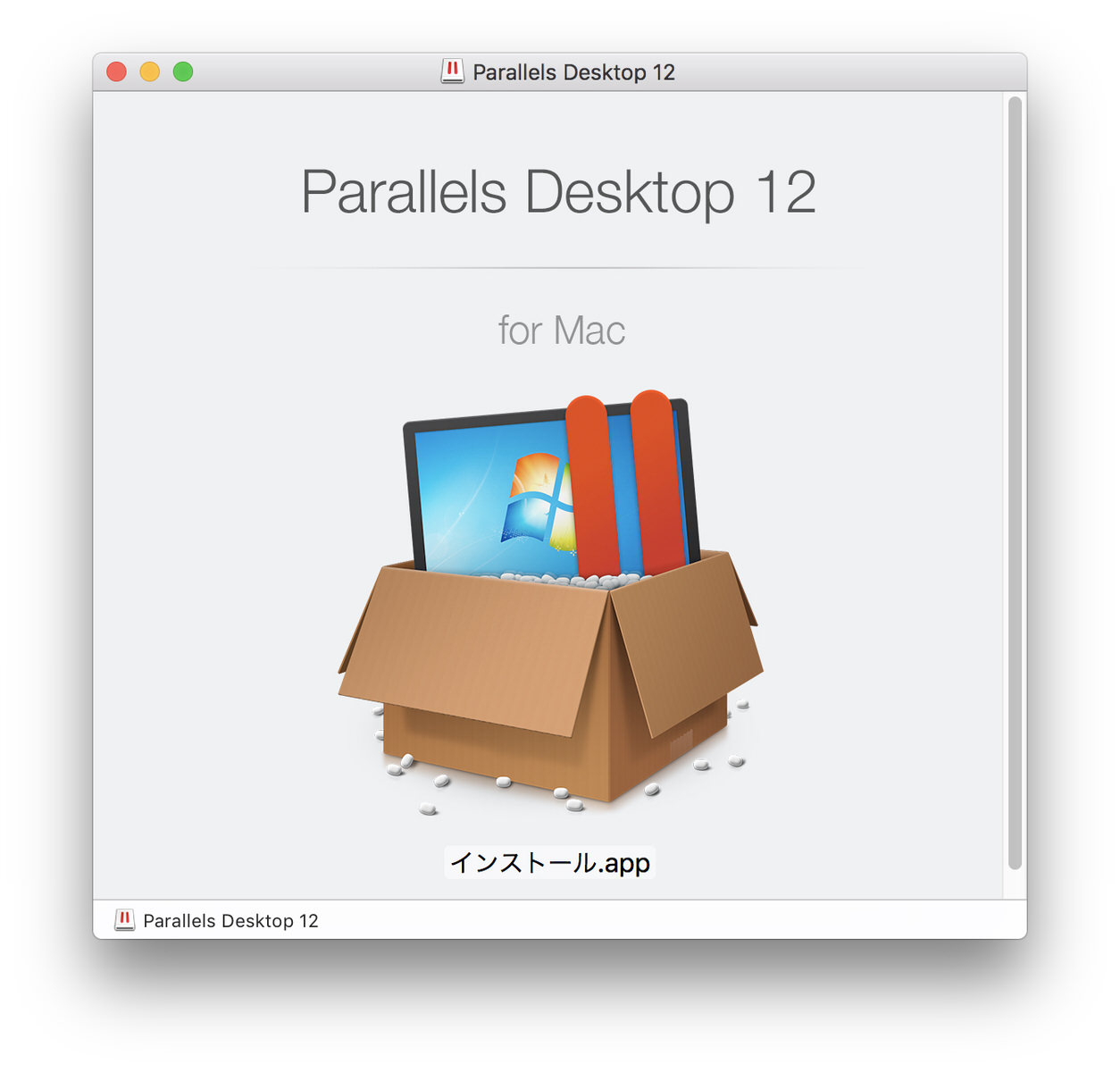 Parallels Desktop for Mac-3
