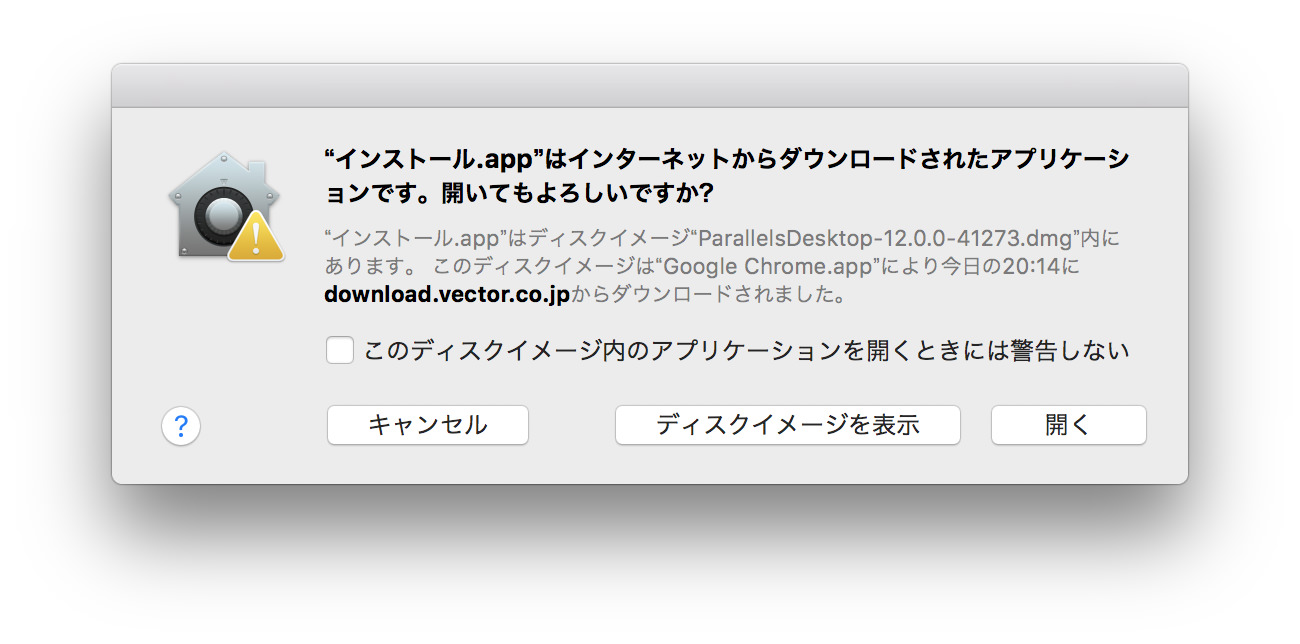 Parallels Desktop for Mac-4