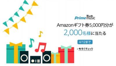 [Amazon]Amazonアソシエイトレポートが開かなくなったので旧バージョンに戻したよ
